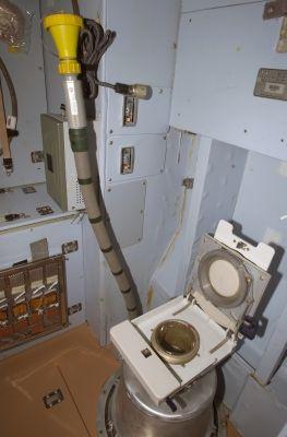 WC vkosmické lodi